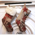 christmas-stocking-diy-1b