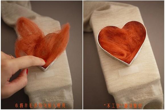 Валяние сердца