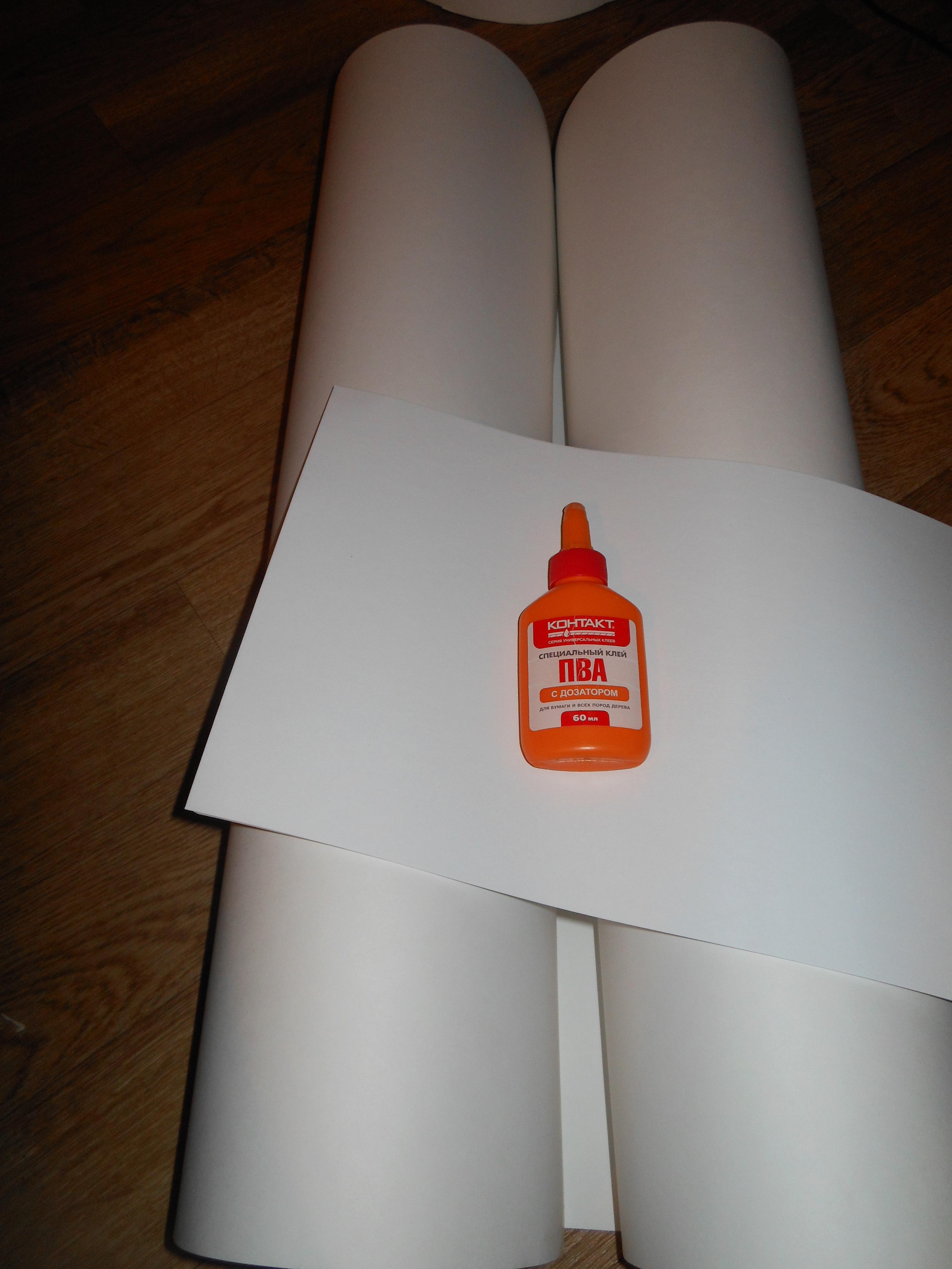 Как сделать конус для елки из бумаги